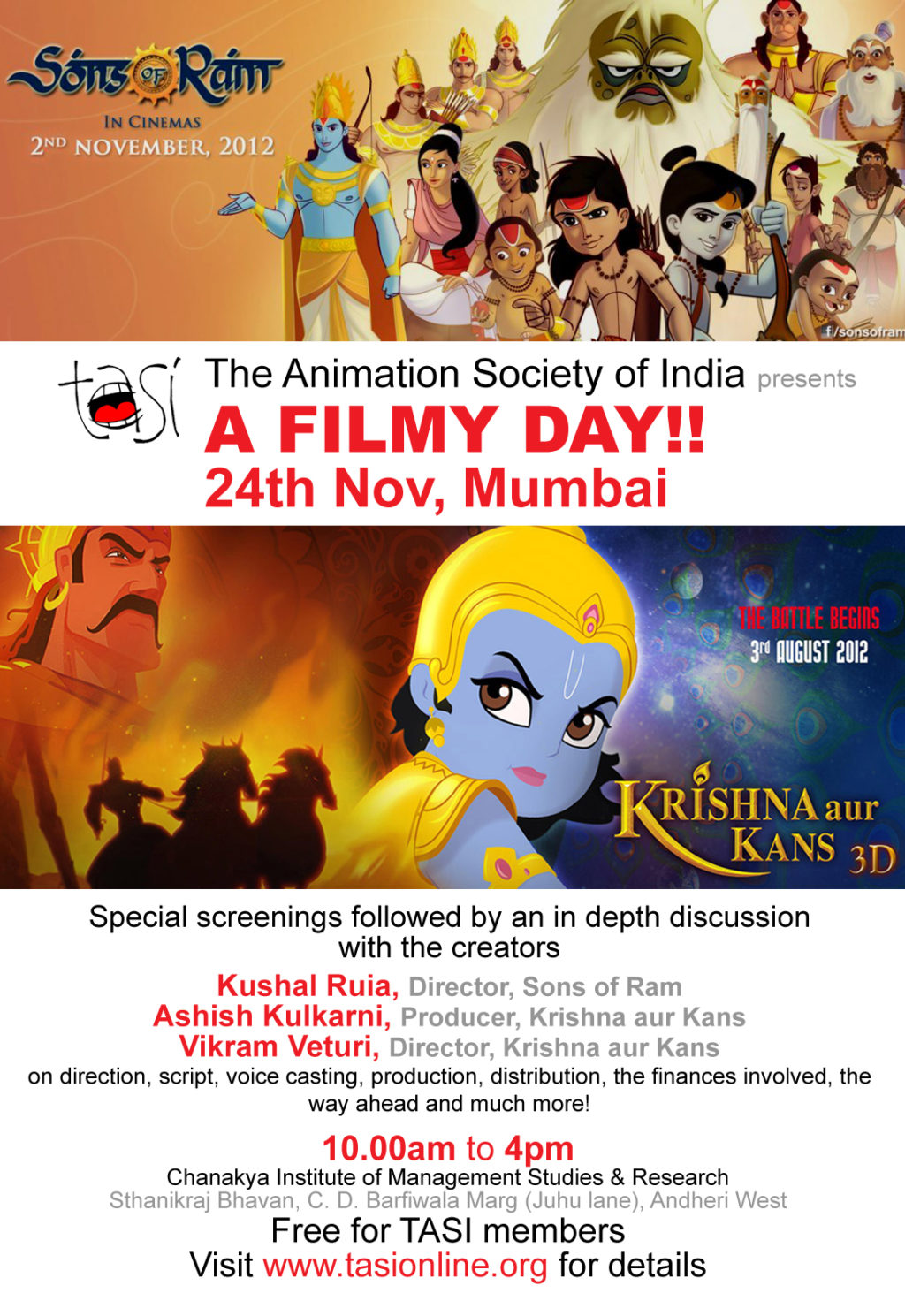 A Filmy Day