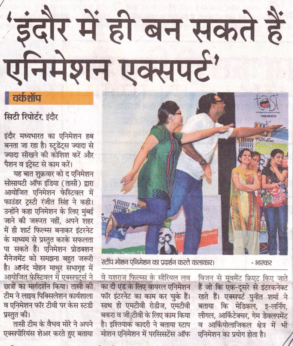 Dainik Bhaskar_Indore_26.05.12_P18