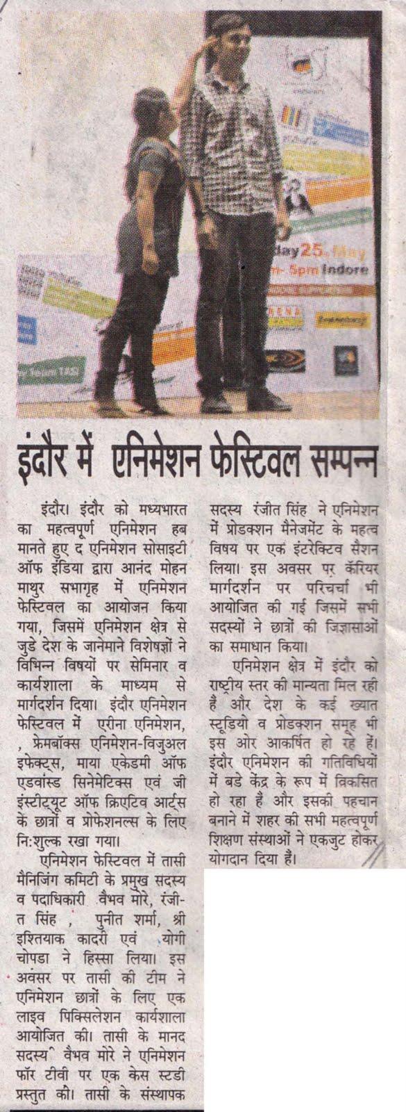 Indore Samachar_Indore_26.05.12_P10