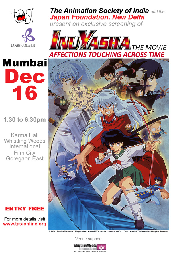 Inuyasha_screening