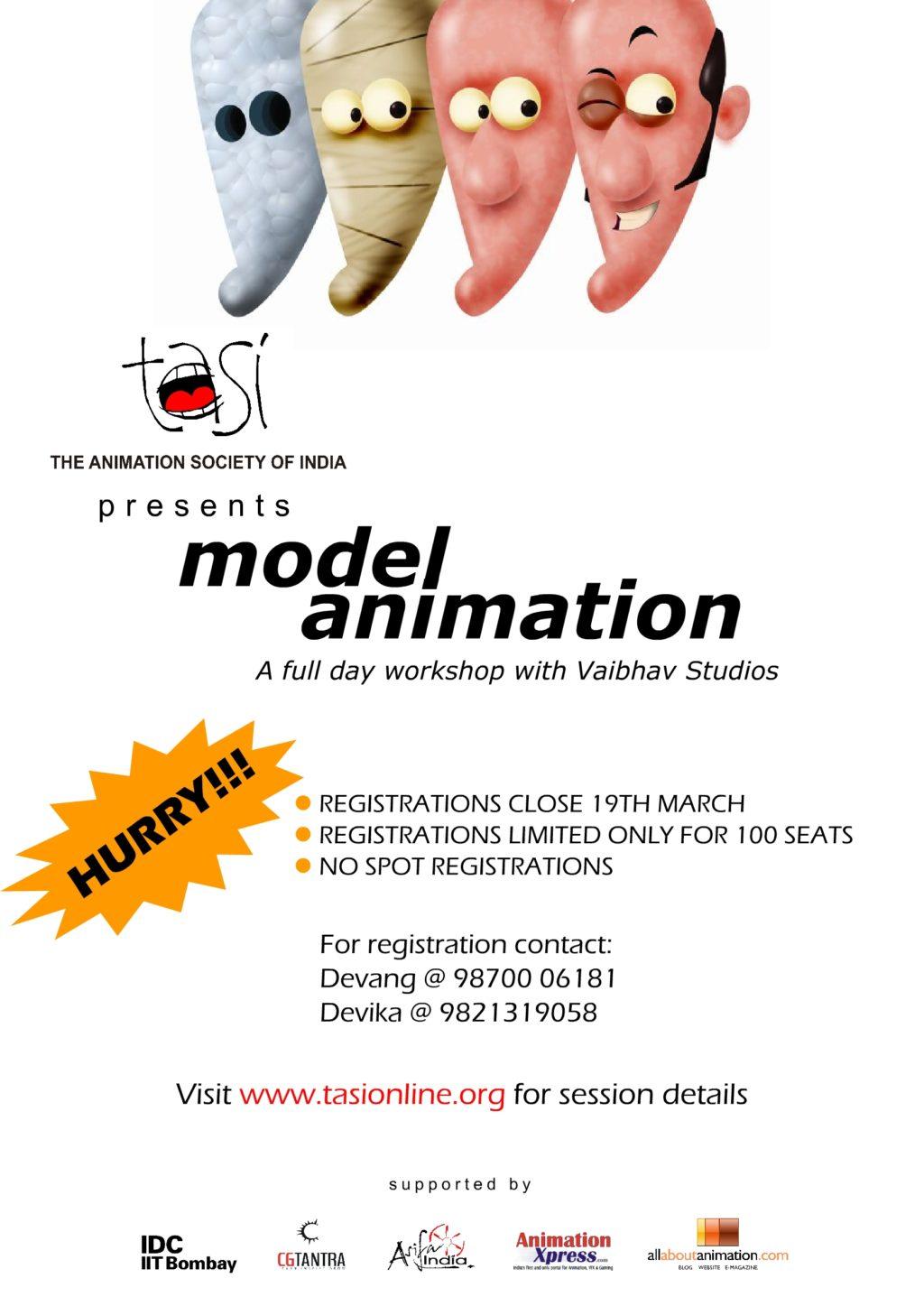 ModelAnimation_IIT-1