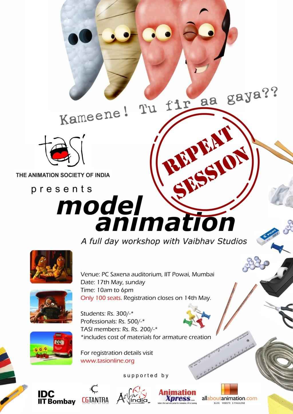 ModelAnimation_IIT-2