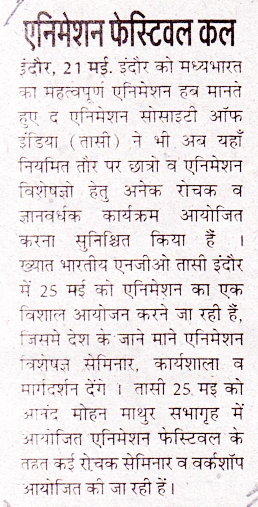 Nav Bharat_Indore_24.05.12_P02