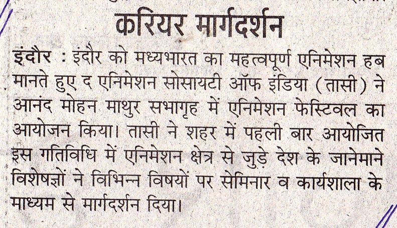 Prabhat Kiran_Indore_26.05.12_Pg06
