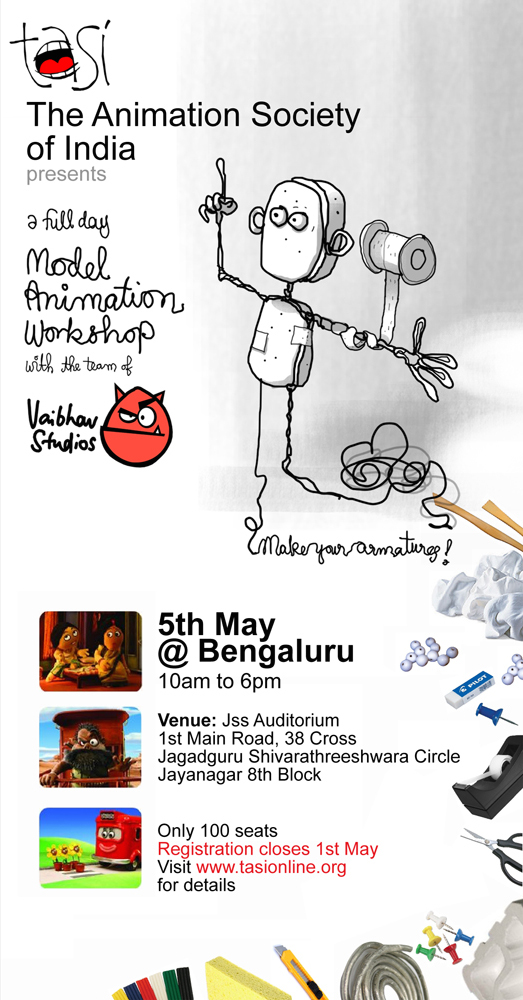 StopMotion Bengaluru