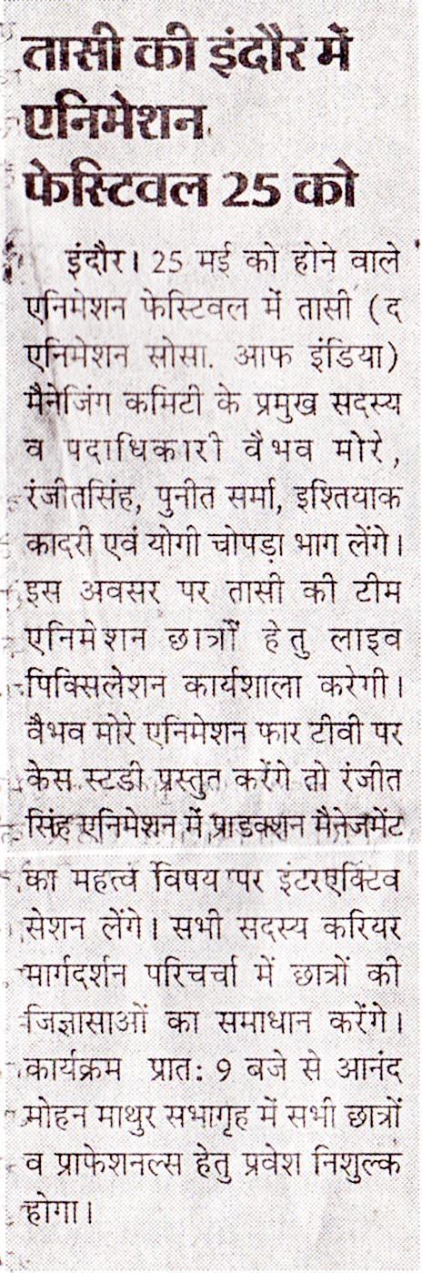 Swadesh_Indore_23.05.12_P02